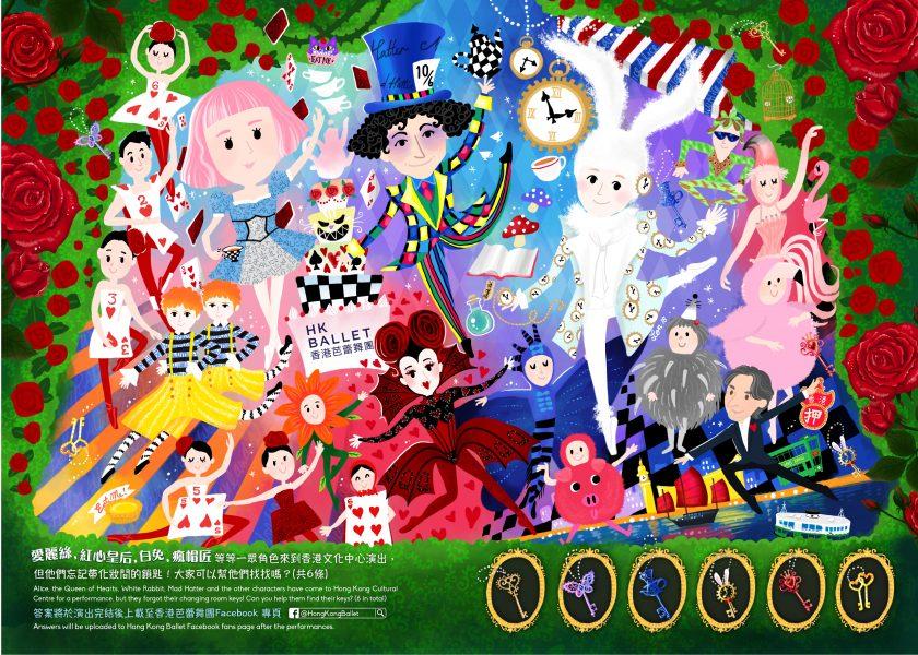 Alice in Wonderland illustration for Hong Kong Ballet