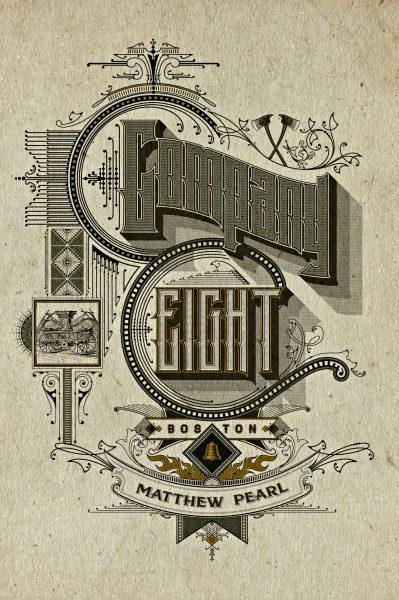 Company Eight