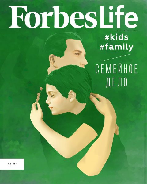 Cover illustration for ForbesLife Russia. The main theme of the issue is kids and family.