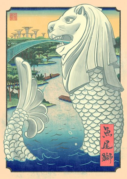 Merlion Poster Commission
