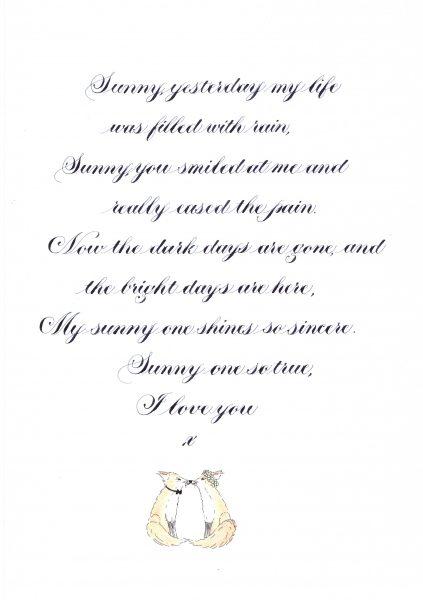 Sunny by Bobby Hebb - wedding gift