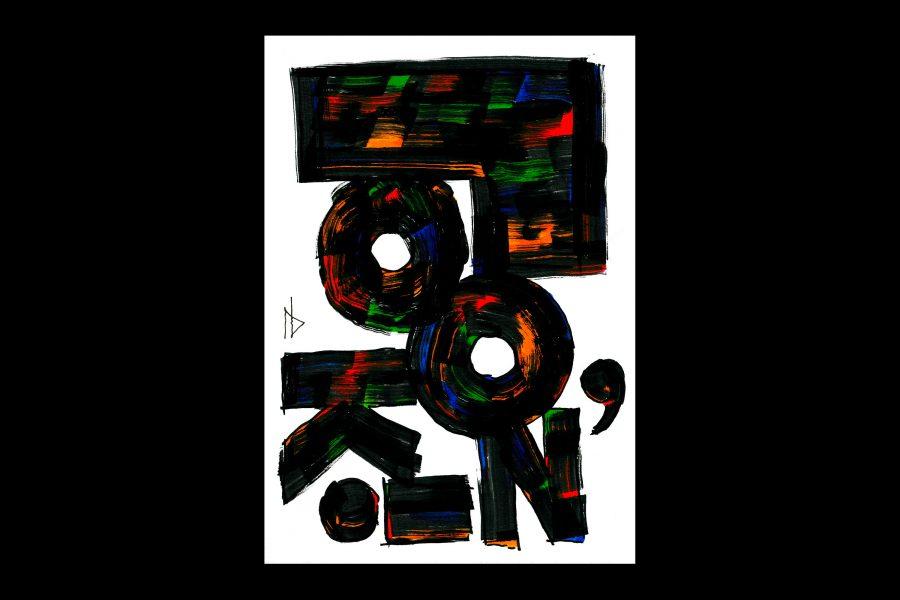 "Lookin – part of my ""Drawriting"" series"