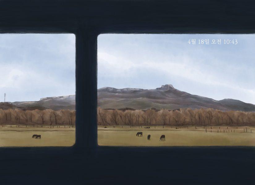 The Journey - a train ride across the U.S.A.