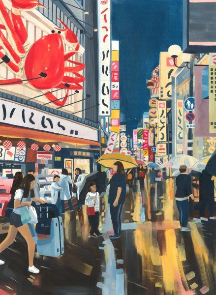 Grace Helmer Tokyo street scene