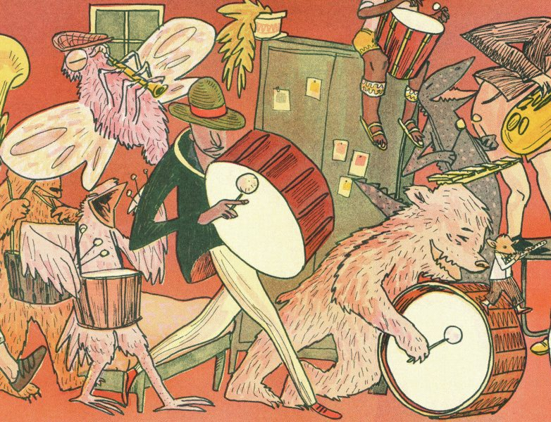 brass band (detail)