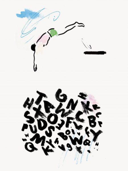 NZZ spot illustration