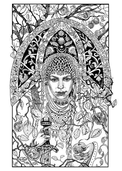 Tsar Maiden