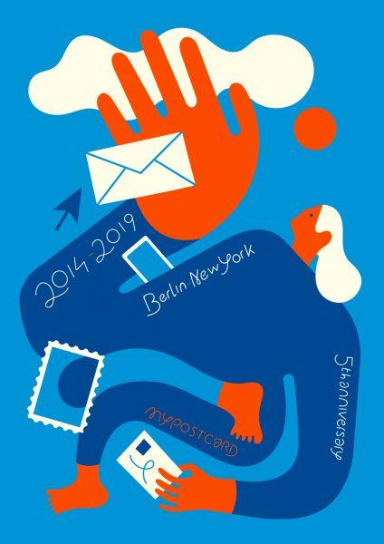 mypostcard-poster-stefano-marra-01