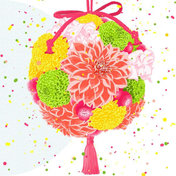 Floral Ball Bouquet