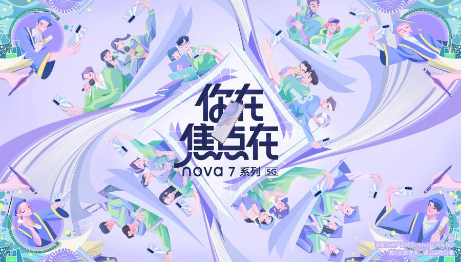 Key Visuals of HUAWEI nova7