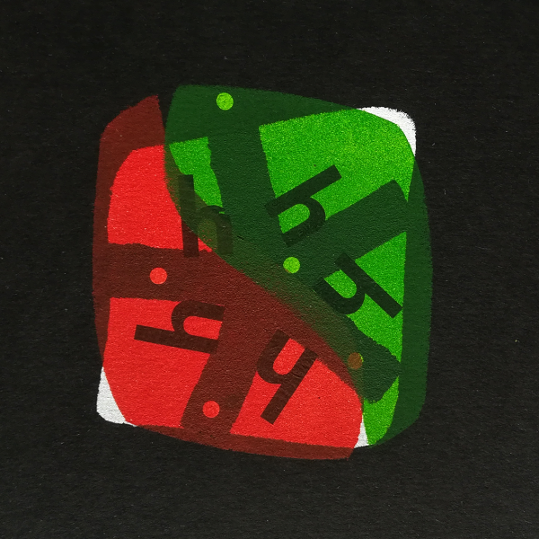 ScrabL #226