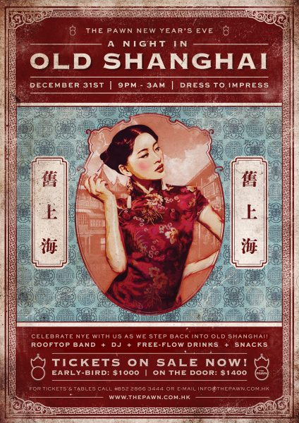 A Night In Old Shanghai
