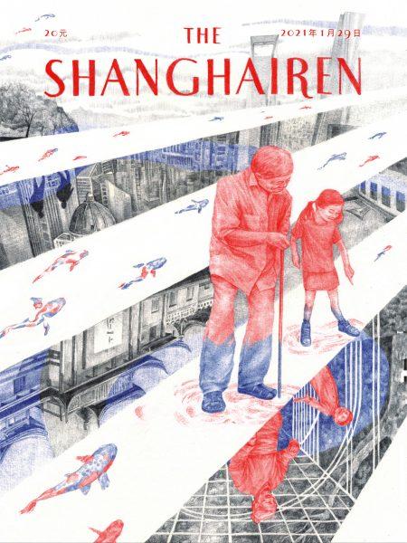 The Shanghairen