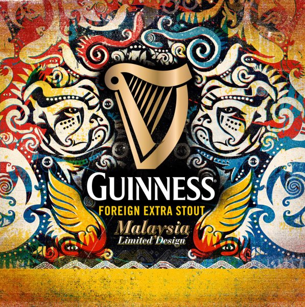 Guiness Malaysia Designs