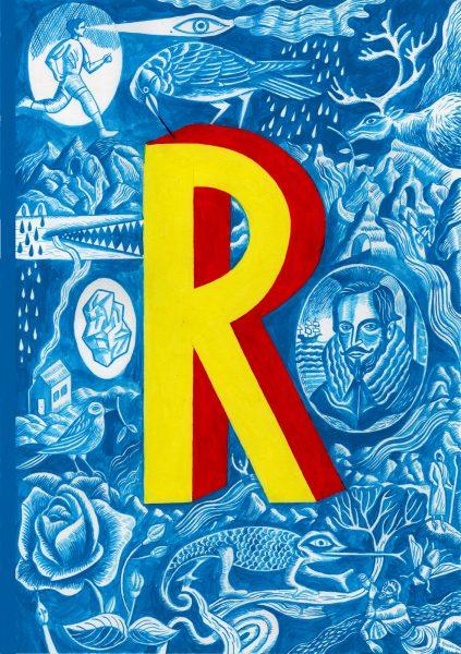 Alphabet Design Series Letter R