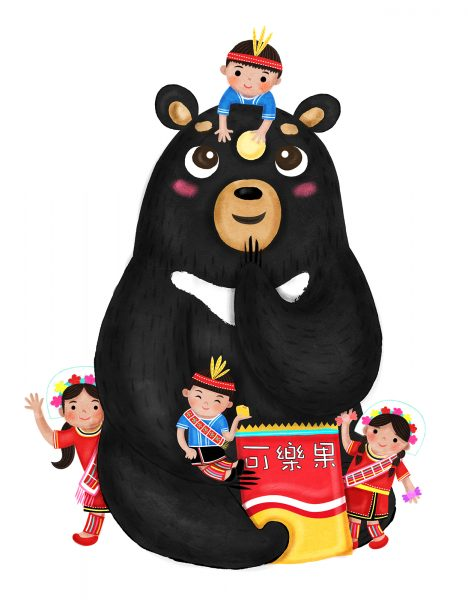 Bear and Children