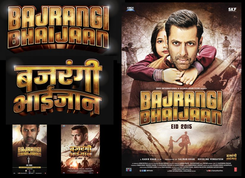 Bollywood Movie Poster and logo