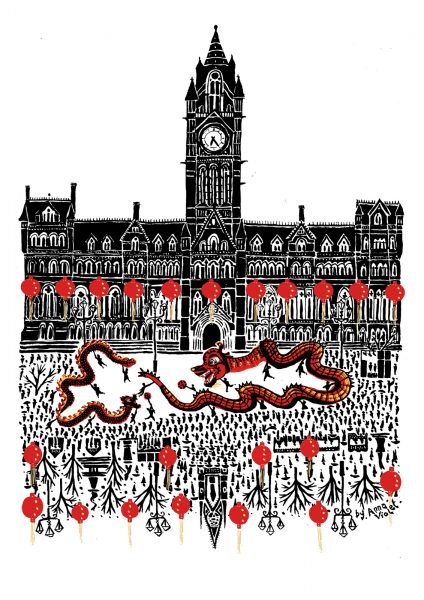 Chinese New Year, Manchester Town Hall