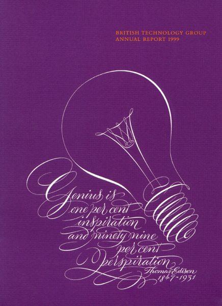 Edison quotation