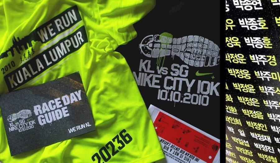 Nike We Run / Marathon Branding