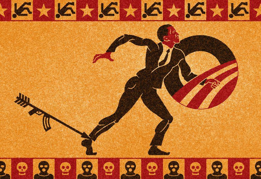 Obama's Achilles heel