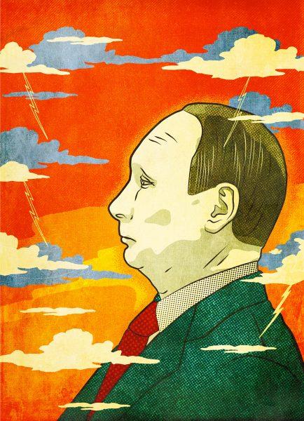 Portrait of Vladimir