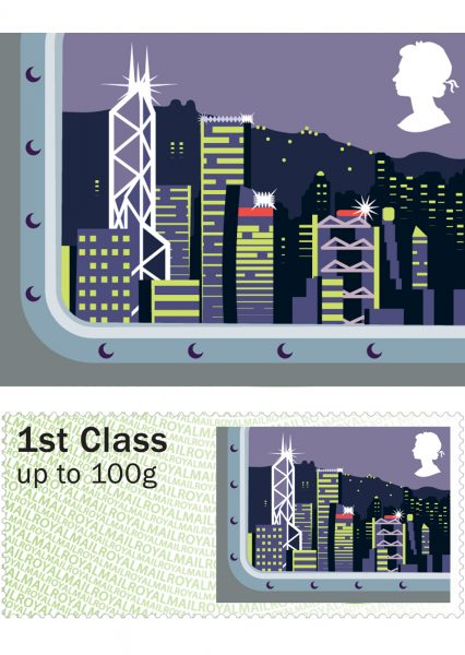 Royal Mail Sea Travel Stamps: Hong Kong