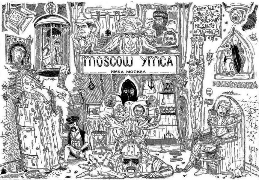 YMCA Moscow