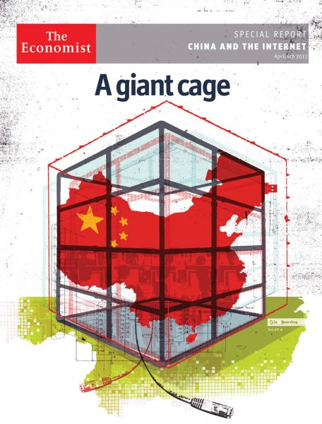 The Economist: A Giant Cage