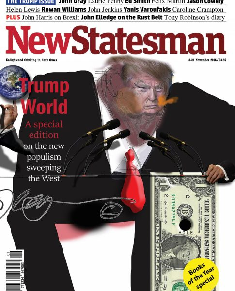 Trump World